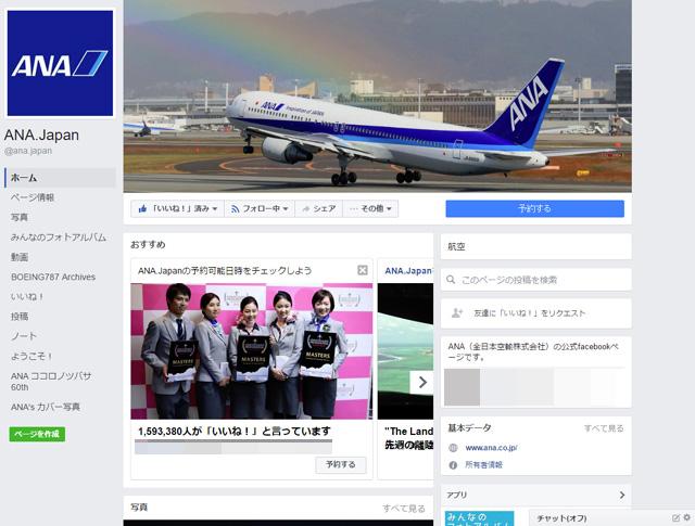 20161231blog_1.jpg